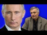 Пякин В. В. Роль Путина в возрождении России
