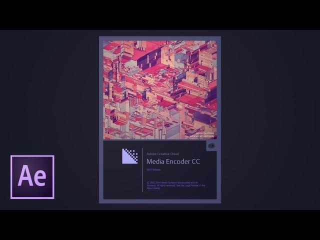 Оптимальный способ вывода композиции из After Effects для YouTube и Vimeo