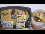 GudeTama Omelet and Almond Jelly ~ ぐでたま オムレツと杏仁豆腐 ローソン