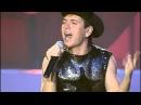 Андрей Губин - Убегает лето (Love Radio 2002)