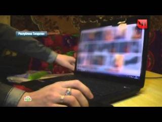 Юный хакер похитил эротические фото своей соседки и выложил в Интернет 2