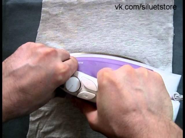 Аппликация на ткань / одежду - как приклеить утюгом (термоперенос).