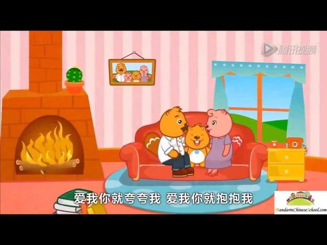 Love Me,Hug Me 爱我你就抱抱我 Ai Wo Ni Jiu Baobao Wo