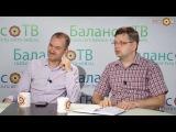 Куда бежать за здоровьем Михаил Суботялов,  Олег Сорокин