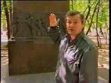 Алексей Дидуров о памятнике Н.В.Гоголю в Москве