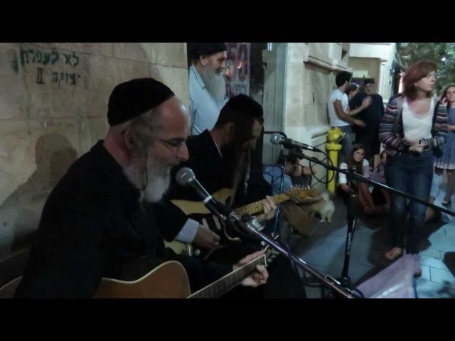 Shine On You Crazy Diamond in Jerusalem (uncut)