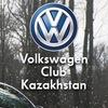 Volkswagen Kazakhstan
