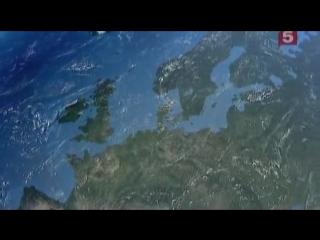 BBC_ Как нас создала Земля. Планета людей. ОГОНЬ