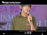 PRE-DEBUT ◓ CHANGMIN AUDITION