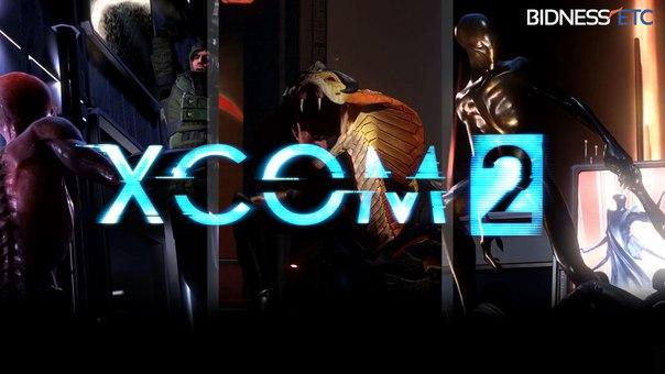 Создатели XCOM 2 говорят, что «Золотой век» для PC уже наступил