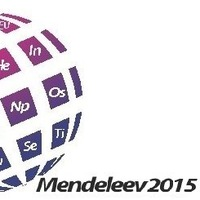 Менделеев - 2015