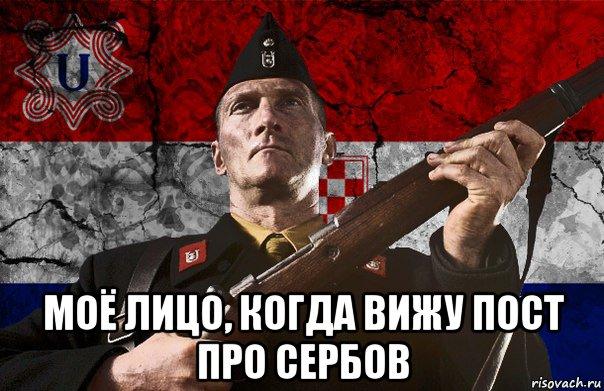 Порошенко назначил посла Украины в Сербии - Цензор.НЕТ 114