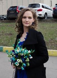 Самарева Екатерина