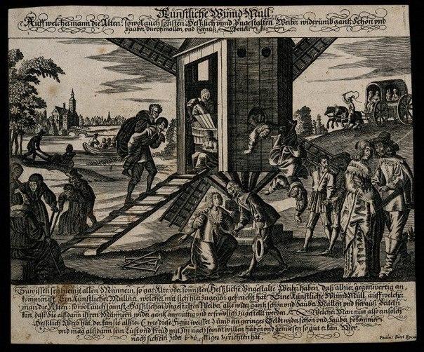 Волшебная мельница, 1650 г.