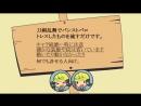 【刀剣乱舞】パンストパロ【手描き】Touken Ranbu - Panty Stoking Parody