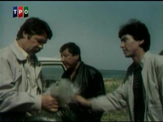 Кодекс молчания 2: След чёрной рыбы (Сериал 1992) 3 серия.