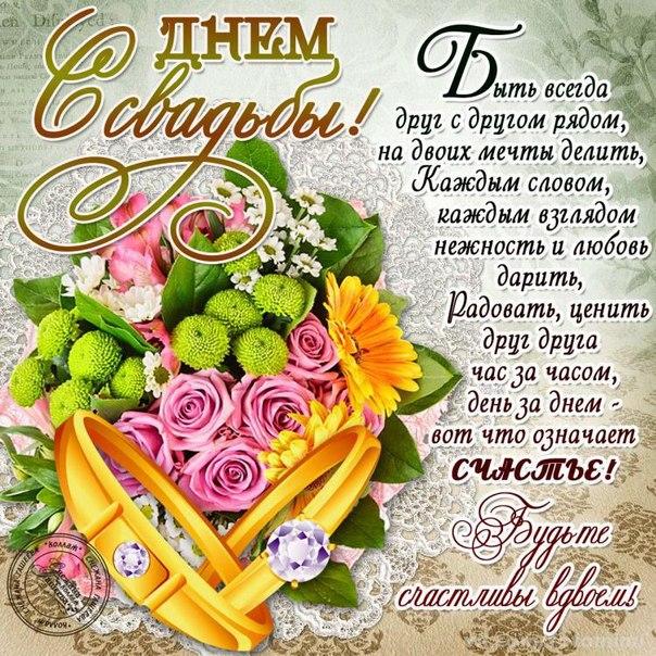 Поздравление в стихах с днём рождения дмитрий