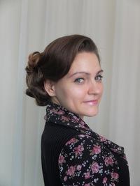 Хамидуллина Наталья