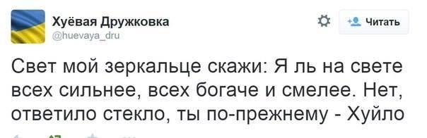 Частые теракты на Донбассе свидетельствуют об изменении тактики противника, - Чалый - Цензор.НЕТ 4255