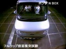 Crash Test 2011 - Honda N-Box (Full Frontal) JNCAP