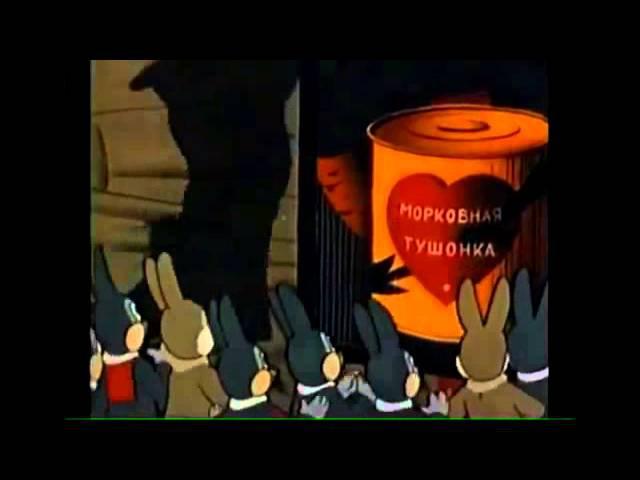 ЗАПРЕТНЫЙ СОВЕТСКИЙ МУЛЬТФИЛЬМ 'СКОРАЯ ПОМОЩЬ' 1949 год КАК ЗАЙЦЕВ ЕВРО ИНТЕГРИРОВАЛИ 1