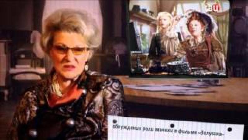 Фаина Раневская. Короли эпизода