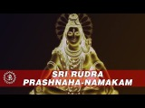 Mantras - Sri Rudra Prashnaha-Namakam by Uma Mohan  Divine Chants Of Rudra