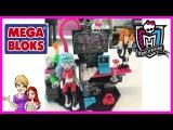 Monster High Mega Bloks Ghoulia Cleo and Draculaura Building Sets