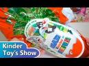 Большой Киндер Сюрприз МАКСИ Луни Тюнз, 220 грамм шоколада Kinder MAXI Looney Tunes