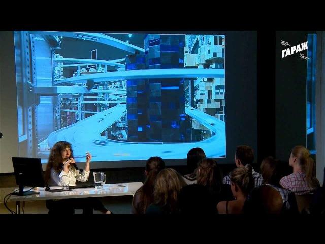 Лекция Ирины Кулик в Музее «Гараж». Крис Берден — Марина Абрамович.