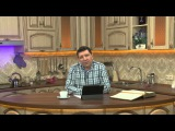 Онлайн-встреча пастора Андрея Тищенко с партнёрами программы