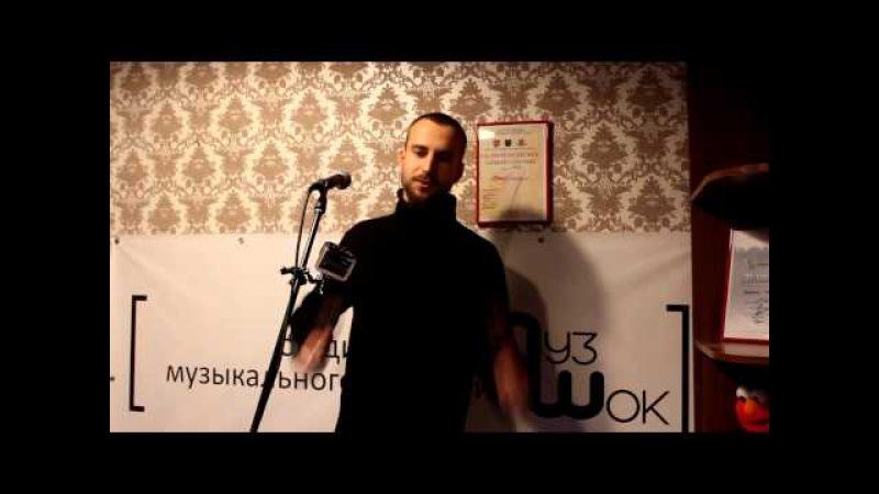 Отзыв от Лепешинского Сергея - Вокал