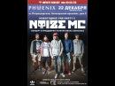 Noize MC едет в Питер (приглашение на пре-пати 22.12.2014)