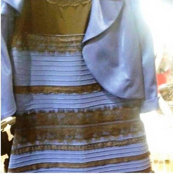 Каким цветом платье видишь ты