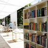 Центр библиотечных проектов
