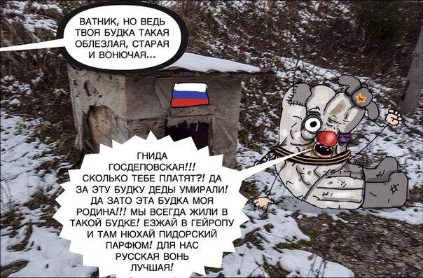 Количество обстрелов уменьшилось, но риск эскалации конфликта на востоке Украины сохраняется, - ОБСЕ - Цензор.НЕТ 9408