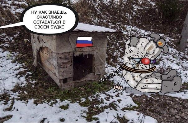 Количество обстрелов уменьшилось, но риск эскалации конфликта на востоке Украины сохраняется, - ОБСЕ - Цензор.НЕТ 5285