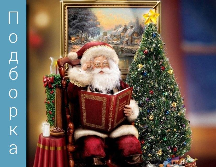 Пополняемый список книг для зимнего чтения!
