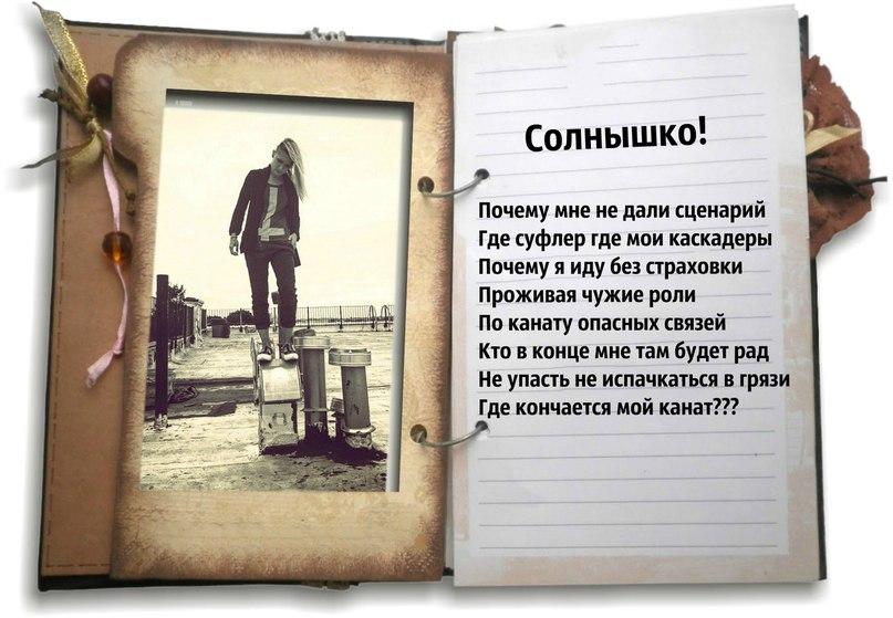 https://pp.vk.me/c621719/v621719222/3a26f/s_dCMbsrHfU.jpg