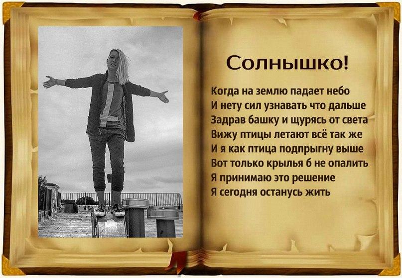 https://pp.vk.me/c621719/v621719222/3b08a/RSsK7lPjeZk.jpg