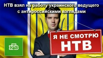 Как объяснил укропатриот Даниил Грачёв свою работу в России