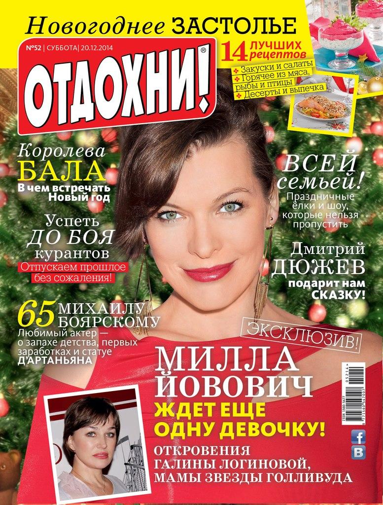 Татьяна Навка-новости, анонсы - Страница 4 Rt_P4J6y6MY