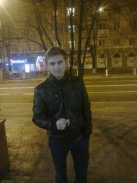 Михальченко Макс