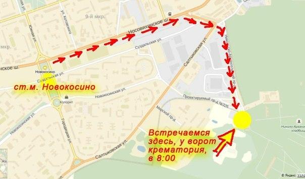 Схема проезда до крематория: