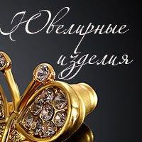uvelirka_kirovograd