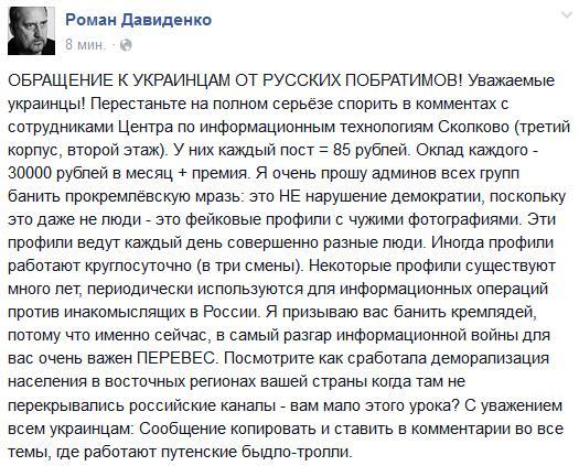 Украина будет призывать страны ООН официально признать Россию спонсором терроризма, - Сергеев - Цензор.НЕТ 5050