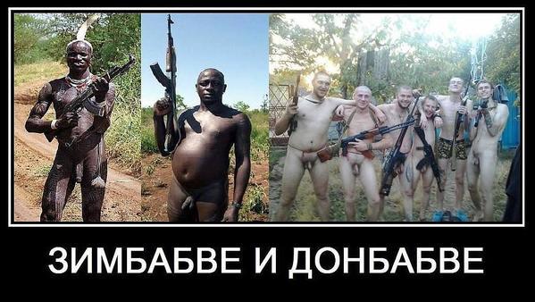 Россия готовит вторжение сразу двух конвоев - Цензор.НЕТ 9053