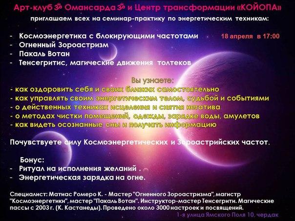 http://cs621719.vk.me/v621719799/25dc4/gcAXsT8Xuwc.jpg
