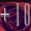 +10 к красоте