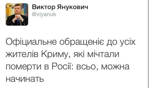 Москва поддерживает контакты с Киевом, - МИД РФ - Цензор.НЕТ 7263